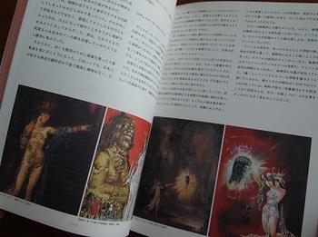06_武部さんが好きな画家たちs.JPG
