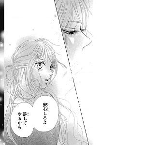 運命の人02s.jpg